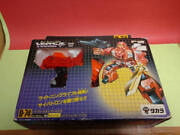 Vintage Takara Transformer Rampage G1 D-74 Red Robot Action Figure With Box