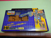 Vintage Takara Transformer Soldier Swindle D-68 Robot Action Figure With Box