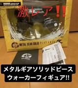 souarse Enix Metal Gear Solid Peace Walker Play Arts Action Figure With Box