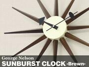 George Nelson Sunburst Wall Clock Brown Reproduct Design