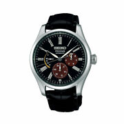 Seiko Presage Sarw045 Lacquer Sandalwood Limited Edition Leather Power Reserve