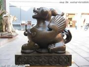 Chinese Feng Shui Vintage Pure Copper Bronze Foo Dog On Wing Lion Beast Statues