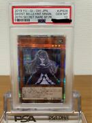Yu-gi-oh Card Psa10 Ghost Belle And Haunted Mansion 20th Secret Rare [brand-new]