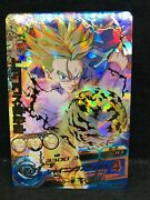 Dragonball Heroes Cards Tranks Adult H1-39 Ur 2010 Condition A-  Bandai Japan