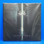 Tower Of God Original Anime Vinyl Record Soundtrack Limited Edition Kevin Penkin