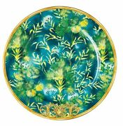 Versace Jungle Service Plate 11 3/4 Limited Edition