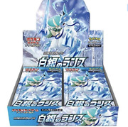 Pokemon Card Game Sword And Shield Expansion Pack, Silver Lance Box X 10