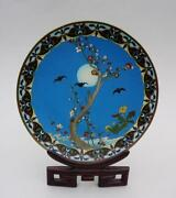 Japanese Cloisonne Charger, 19th Century.
