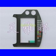 Membrane Keyboard Screen Glass For Mobile Panel 19051024 At2 5mp7140.070n-000