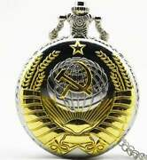 Rare Item Pocket Watch For Former Soviet Military Commemorative Officers During