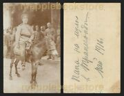 1916 Russian Wwi Imperial Army Officer On A Mule Soldiers In Back Of /rppc Photo