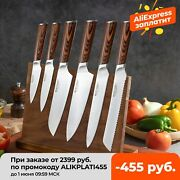 Kitchen Knife Japanese Chef Knives Set Professional Germany 1.4116 High Carbon S