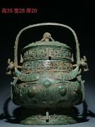 14and039and039 China Rare Bronze Pot Tank Ancient Dynasty Bronze Jar Container