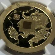 Rare Highest Appraisal 2020 Chinese Medal Pf70 Ultra Cameo Gold And Silver Meda