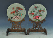 Pair Of Antique Chinese Carved Jade Table Screen