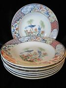 Japanese Mikado By Sigma Blue Birds Butterflies Palm Trees 7 Rimmed Soup Bowls