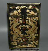 9.6 Rare Chinese Lacquerware Gilt Dynasty Double Dragon Play Bead Jewelry Box