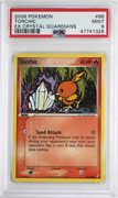 2006 Pokemon Ex Crystal Guardians 66 Torchic Psa 9 Card Mint Trusted Seller