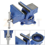 5 Rotary Heavy Duty Bench Vise Used Milling Machine Drilling Machine Tool