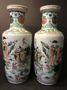 Old Pair Chinese Wucai Vases With Figurines Late Qing To Republic Period