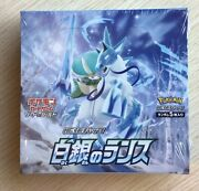 Pokemon Silver Lance Japanese Booster Box Pack Factory Sealed New Us Seller