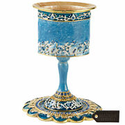 Matashi Hand-painted Enamel Tall Kiddush Cup Set W/ Stem And Tray For Gifting
