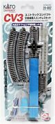 N Scale Kato Unitrack 20-893 Cv-3 Compact Set With Crossing