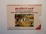 - India - 2 Coin Unc.set - 150 Years Of Kuka Movement-rare-1857-2007-rs.100+5