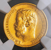 1898 Russia Emperor Nicholas Ii. Gold 5 Roubles Coin. Better Date Ngc Au-58