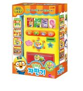 Pororo Talking Vending Machine Play Toy 12 Cans 12 Coins Tv Animation