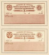 Columbia 1859-1908 Nearly Complete, Value Letter-insurance-stamps, O