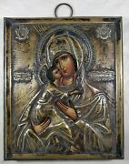 Orthodox Of Vladimir Icon Of The Mother Of God Russian Icon Владимирская икона