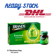 12 X 70g Brands Essence Chicken Gives Extra Energy Alertness Dhl Free Shipping