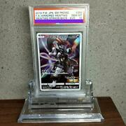 Pokemon Card Psa 10 Gem Mint Armored Mewtwo 2019 Promo 306pcs In The World