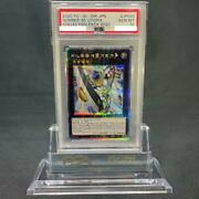 Yu-gi-oh Card Psa10 Number 39 Utopia Astral Letters 2020 Prismatic Secret Rare