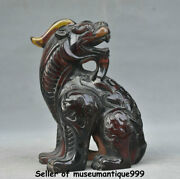 7.2 China Red Amber Carved Animal Pixiu Beast Wealth Lucky Statue Sculpture