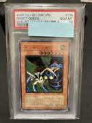 Yu-gi-oh Card Psa10 Insect Queen Relief Dl4-136 Ultimate Rare 20pcs In World