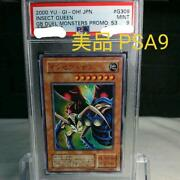 Yu-gi-oh Card Psa9 Insect Queen G3-09 2000 Promo Ultra Rare 3pcs In The World