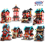 Xingbao Blocks Kids Building Toys Puzzle Chinese House Tang Style Gift No Box