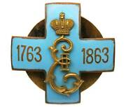 Russian Imperial Badge Of The 34th Sevsk Infantry Regiment For Officers 1912