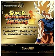 New Super Dragon Ball Heroes 10th Anniversary Special Set Japan Anime