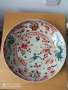 Antique Vintage Chinese Ming Zhangzhou Dish 16th Century Porcelain Plate