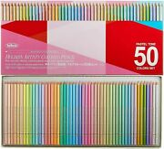 Holbein Artist Colored Pencils Pastel Set 50 Colors Holbein Art Materials New