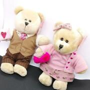 Purchased In The United States In 2007 Starbucks Bear Valentine Pair Plush Set