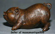 5.2 Old Chinese Boxwood Wood Carved Fengshui 12 Zodiac Year Pig Animal Statue