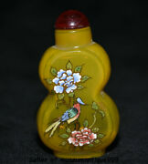 2.8 Old Chinese Colored Glaze Painting Carved Flower Birds Gourd Snuff Bottle