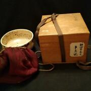 Koro Teacup Iron Picturesque Box Box Writing And Valuable Antique Tea Factors