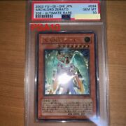 Yu-gi-oh Card Psa 10 Gem Mint Archlord Zerato Relief 2003 Ultimate Rare