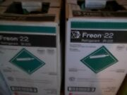 R 22 Qty 1-40 Available New Sealed R-22 Dupont / Chemours Refrigerant 30lb