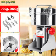 Electric Herb Grain Grinder Cereal Wheat Powder Grinding Flour Mill Machine New